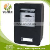 ISO 9001 Factory YEM141PK Inserting Type Three Phase Four Wire Energy Meter, Electromechanical Active Energy Meter /