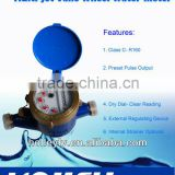 class C pulse output water meter