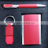 High Quality Luxury business card holder And promotional pen PU Leather Keychain Holiday Gift set