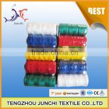 HM 100% high tenacity color dyed sythetic pp twine for fishing net                                                                         Quality Choice