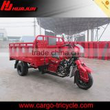 Five Wheel Motorcycle for sale from China Suppliers