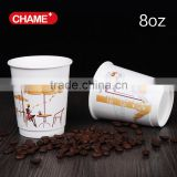 Disposabled double wall paper cup with customed logo print                                                                         Quality Choice