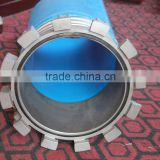 tpu layflat hose/flexible coupling/lay flat hose couplings