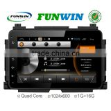 Dvd Car Audio Navigation System For Honda Vezel 2015 Car Audio Amplifier With WIFI+3G+gps