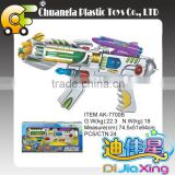 Plastic boys toys military gun play set Electric gun with laser & light & music