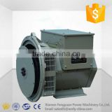 Three phase 8kva~1000kva alternator AC brushless generator alternator price list CE/ISO9001 approved