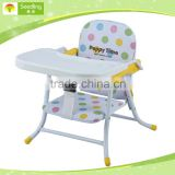 portable Baby Sitting Chair Soft Foam Travel Feeding Chair dinning chair for baby
