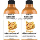 ginger white natural extreme bath guangzhou top quality shower gel cosmetics OEM factory in china baby body wash shower