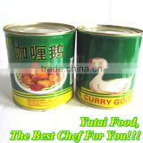 Tang Brand Canned Curry Goose