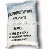 Fertilizer Zinc Sulphate