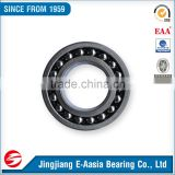 Self-aligning ball bearing 1207 for precision instruments