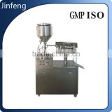 China GMP Standard skin cream,shoe polish,and toothpaste aluminum plastic tube filling & sealing machine