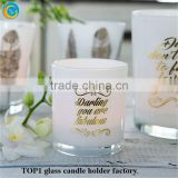 luxury candles on sale sprayed white or black glass candle jar printed with gold logo with great price