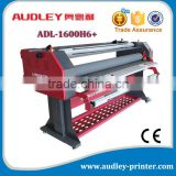 ADL-1600H6+ Lamination Machine