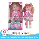 China cheap lifelike toy small plastic 14.5 inch Dolls wholesale