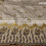 Swaali Made In India George & Wrapper 2016 Design 20