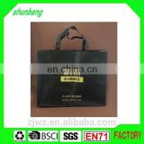 2015 black color with gold logo non woven packaging tote bag