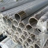 Hot Rolled Api Certification Stainless Steel 304 Tube 316l Stainless Steel Pipe