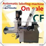 SHANGHAI LOWEST PRICE automatic one side box labeling machine,paper bag labeling machine                                                                         Quality Choice