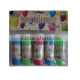 Hot sale 5pcs 60ml funny colorful water bubbles for kids                                                                         Quality Choice