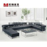2016 new design office sofa furniture sofa