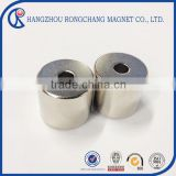 High Quality Strong high grade water meter magnet
