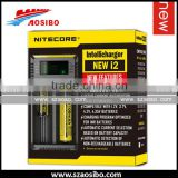 Wholesales original Nitecore new i2 charger fast intelligent Nitecore i2 battery charger for e cigarette battery