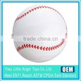 EN71 6P PVC OEM inflatable carton bear beach ball,advertising ball , football