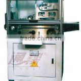Soap Packing Machine Electrical Four Sides Embossing & Cutting Machine XQK/SSG300