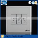Cheap interior automatic screen frosted glass for bathroom door