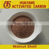 Hot Sale! 30/60mesh Abrasive Walnut Shell in Granule for Sandblasting