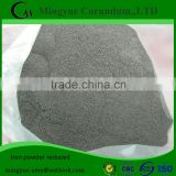 High Purity For Powder Metallurgy Reduced Iron Powder