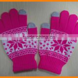 Jacquard Winter Touch Screen Gloves for Bank ATM, Machine Touch Screen