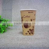 napkin paper roll cutting machine 6&6.5oz coffee Paper Cup single wall paper cups napkin paper roll cutting machine