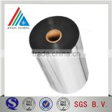 Metallized Polyester Film with Acrylic Coating