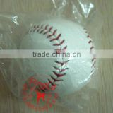 cowhide leather baseball & real leather baseball and Softball
