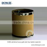 Custom luxury gold color faux leather waste bin/room Dust bin/Leatherette garbage bin, hotel paper bin