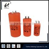 Hot selling capacitor of cbb60 50uf