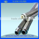 lubricate oil blue or white ss candle type strainer cartridge