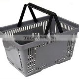 Plastic Supermarket Shopping Basket /Shopping Cart /Plastic storage basket/handle basket/