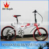 2015 new hummer folding bike/ folding bicycle/Folding bike