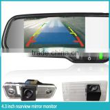 4.3 inch mirror link lcd monitor with 2 video input Information Synchronization automatic car parking system rearview Mirror