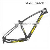 China cyclocross bike frame bicycle frame carbon disc cyclocross frame