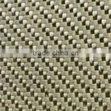Kevlar Aramid fiber Fabric, high strength body armour bulletproof ballistic fabric