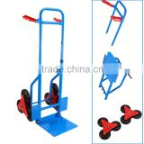 Yosoo 200Kg Heay Duty 6 Wheel Stair Climber Sack Truck Hand Sack Barrow Trolley Cart Garden Tool