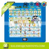 QT0828 Ipad Tablet PC Learning Machine Arabic Islamic AL Quran