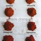 USA Standard 120 Asta Paprika Chili Powder