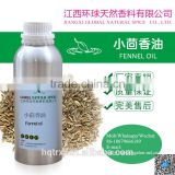 Natural fennel oil,Foeniculum vulgare oil,food additive oil,cooking oil,Flavouring agent,8006-84-6