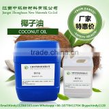 Hot Sale Organic RBD Virgin Coconut oil bulk Wholesale