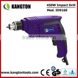 10mm Electric Drill 450W Drilling Machine